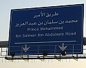 Jeddah to Makkah road named after Crown Prince