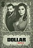 Now streaming: DOLLAR, the latest Middle Eastern Original from Netflix