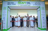World Heavy Oil Congress And Exhibition Emphasizes on Effective And Sustainable Production Of Heavy Oil Fields