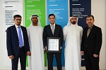 Emicool champions sustainable business; becomes GCC's first district cooling company with ISO 26000