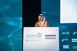 His Excellency Saudi Finance Minister opens the 14th edition of the Euromoney Saudi Arabia Conference