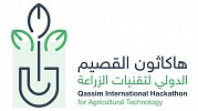 Qassim to host 1st International Hackathon for Agricultural Technology
