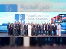 Global maritime leaders set for big Dubai event