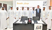 Ducab and Etihad ESCO lay foundation for solar growth at WETEX 2019