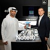 du announces the launch of future-ready Galaxy Note10+ 5G