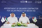 Bee'ah Appoints Masdar to Power Iconic New Headquarters with Solar Energy
