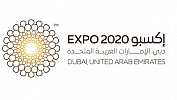 Expo 2020 Young Stars