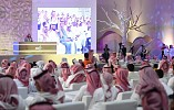 Saudi Falcons and Hunting Exhibition 2 concluded
