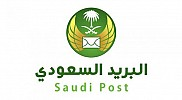 Saudi Post Advances Five Places in the UPU's Integrated Index for Postal Development