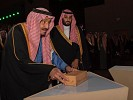 Custodian of the Two Holy Mosques Patronizes Laying Foundation Stone Ceremony for Diriyah Gate Project 2 Diriyah
