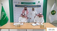 Mashroat signs MoU with Ministry of Environment, Water and Agriculture