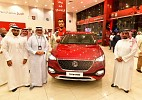 "Taajeer Group puts the Sport back into SUV with the arrival  of the all-new ""MG HS"" to the Saudi Market"