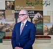 CEO of Diriyah Gate Development Authority emphasizes importance of Diriyah Gate project as global tourist destination focusing on culture, heritage