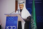 Minister of Energy launches countdown to resume oil production operations from Al Khafji