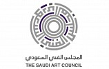 Saudi Art Council announces the 7th edition of 21,39 Jeddah Arts set to open on January 28th, 2020