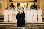 Al Fahim Group family leads discussion at first FBCG Majlis in Abu Dhabi