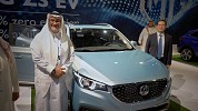 Taajeer Group and MG Motor launches its first electric vehicle  for the Saudi market