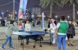 Sports for All Federation welcomed 314,000 participants in Family Activity Days across seven Saudi Cities