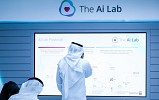 Value of the Internet of Medical Things (IoMT) in the MENA region to top US$9 billion by 2022, says Arab Health report