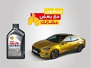Al Wallan Trading Company Hyundai recommends Shell Helix Motor Oil