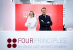 Four Principles celebrates 10th anniversary and helps achieve US$ 2 billion in savings