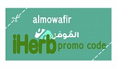 The best shopping experience from iHerb website with Al Mowafir promo codes