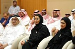 Noura Al-Kaabi receives the Saudi Minister of Education at Zayed University