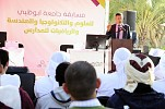 Abu Dhabi University's STEM competition welcomes over 700 school students