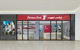 FITNESS FIRST ANNOUNCES MAJOR EXPANSION PLANS WITH TEN NEW CLUBS SET TO OPEN ACROSS THE MIDDLE EAST THIS YEAR