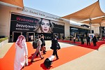 Leading beauty manufacturers eye up Middle East market tipped to grow 6.4% over the next five years