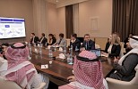 General Entertainment Authority receives delegation from US Congress
