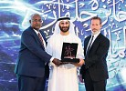 Government of Ras Al Khaimah awards Banks Legal with the 2019 Julphar Finance Award for Excellence