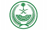 Ministry of Interior: Curfew in Jeddah Governorate to be effective from 3:00 p.m. on Sunday