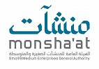 Monshaat offers Mazaya to ease financial burden on small and medium enterprises