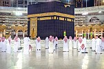 Safe prayers: Makkah promotes social distancing for worshippers