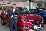 "MG HS wins ""Car of the Year 2020"" & ""Sub-Compact Crossover"" Middle East Awards And MG5 wins ""Sub-Compact Sedan"" Award"