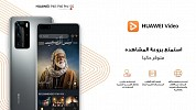 HUAWEI Video has launched in the KSA bringing even more high-quality entertainment to users