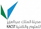 KACST is participating in (UNESCO) meeting to confront Coronavirus