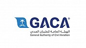 GACA Signs a Memorandum of Understanding with Road Side Mosques Association