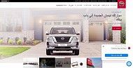 Nissan Saudi Arabia Shifts to Digital with Launch of New Services
