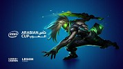 INTEL, LENOVO AND RIOT GAMES MENA PARTNER UP AND COMMIT TO SHAPING THE GROWING GAMING INDUSTRY IN THE MENA REGION