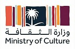 Arts and culture jobs in Saudi Arabia get official status in national first