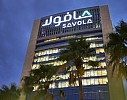 Savola Group in Top 100 Companies in Middle East 2020 by Forbes