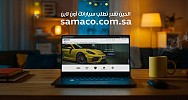SAMACO Automotive launches its latest digital e-commerce service