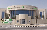 'GEMS Saudi International Schools – Dhahran' set to open in September, enhancing world-class education in KSA