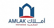 Amlak International Completes IPO Retail Coverage at 2,690%
