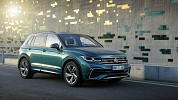 World premiere of the new Tiguan