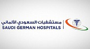 Saudi German Hospital Improves Patient Experience with AI Bots from Automation Anywhere