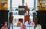 Eid Al-Adha Prayer Performed at the Grand Holy Mosque