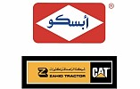 Zahid Tractor Company achieves 1st place in the Middle East and Africa for Caterpillar lubricants sales